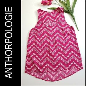 Anthropologie Pleione Woman Sleeveless Tank Top XS